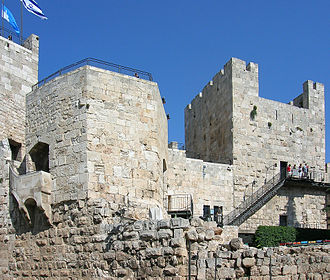 """Herod's Palace (Jerusalem) - The """"Tower of David""""—seen here from the inner courtyard of the Citadel—was built on the base of the Tower of Hippicus."""