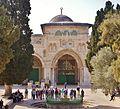 Jerusalem Tempelberg Al-Aqsa-Moschee Fassade 2.JPG