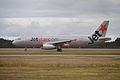 Jetstar Airways at Brisbane Airport.jpg