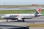 Jetstar Japan, A320-200, JA03JJ (18264501320).jpg