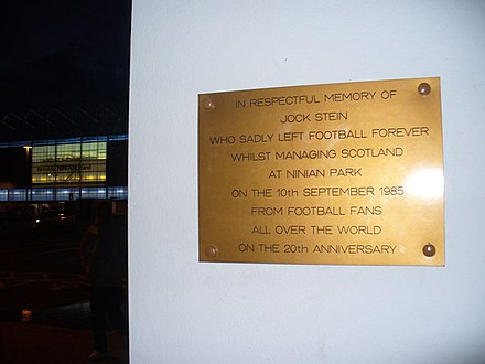 Memorial plaque to Jock Stein - initially mounted at Ninian Park, it was removed and taken to Parkhead in 2010. Jock Stein - geograph.org.uk - 1590588.jpg