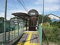 Joden-Higoshi-station-entrance-20100907.jpg
