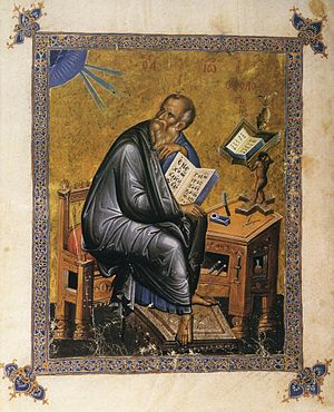 English: John the Evangelist, miniature, Gospe...