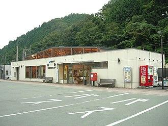 Hiyoshi Station (Kyoto) - Station building, August 2009