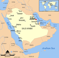 Jubail, Saudi Arabia locator map.png