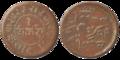 Junagadh - One Dokdo - Copper - Kolkata 2016-06-29 5387-5388.png