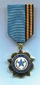 KZ MedalVeteranSluzhbi.jpg