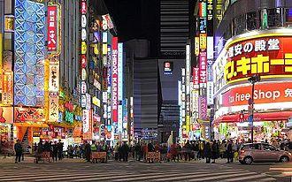 Kabukichō, Tokyo - Kabukichō
