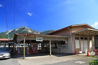 Kagemori Station Railway station in Chichibu, Saitama Prefecture, Japan