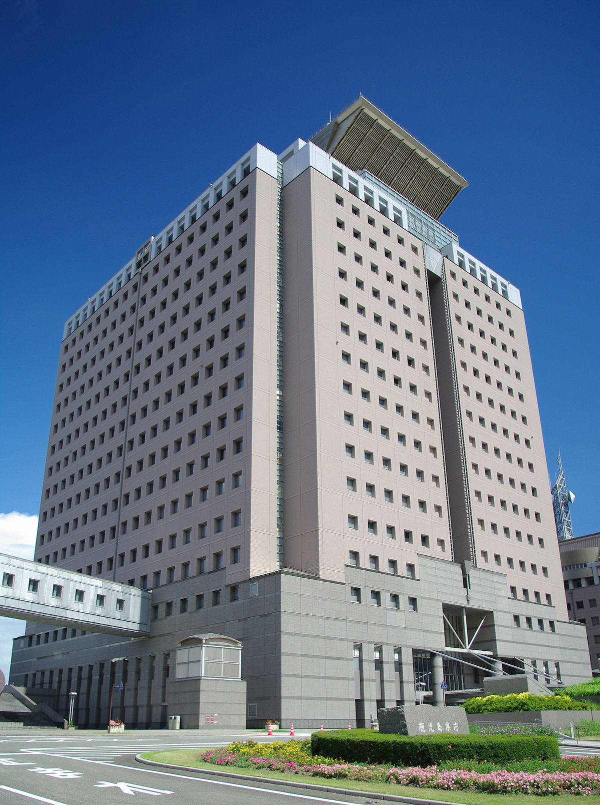 kagoshima prefectural government building wikipedia