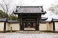 Kaidando Todaiji Nara02n3600.jpg