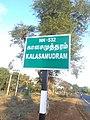 Kalasamuthiram.jpg