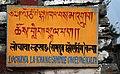 Kalpa-42-Lochawa Lakhang-gje.jpg