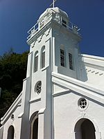 Kaminoshima church.jpg