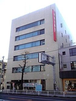 Kanagawabank.JPG