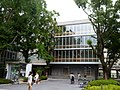 Kansai University the 4th building No.1.jpg