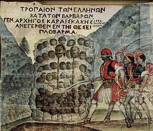 Battle of Arachova - Tower of severed heads erected by the Greeks following their victory.