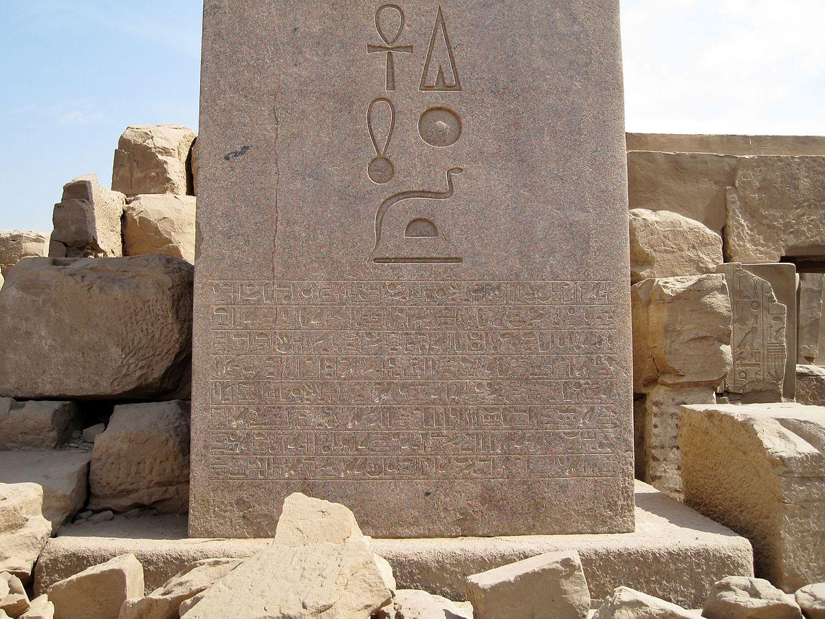 sun hieroglyph wikipedia