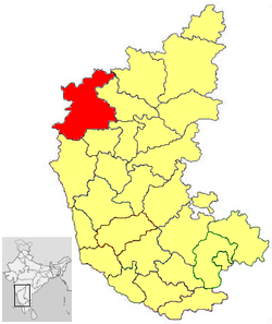 Adi (Khanapur) is in Belgaum district