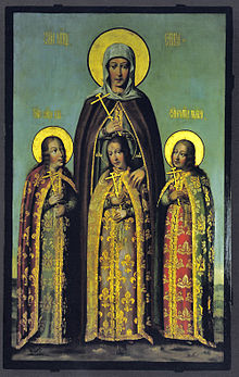 Karp Zolotaryov Sophia Faith Hope Charity 1685.jpg