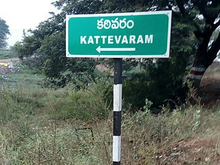 Kattevaram Neighborhood in Andhra Pradesh, India