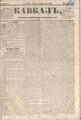 Kavkaz 1856 N64.pdf
