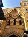 Khan el-Khalili, Old Cairo, al-Qāhirah, CG, EGY (47122232294).jpg