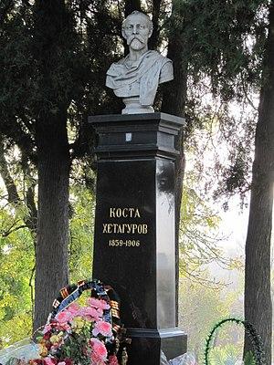 Ossetians - Kosta Khetagurov