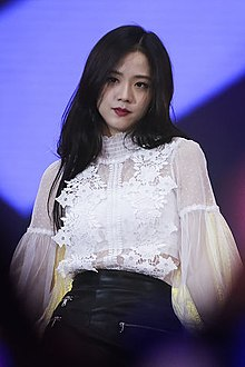 Kim Ji Soo At Shopee Event In Indonesia On November