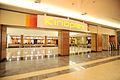 Kinoplex Maceió.jpg