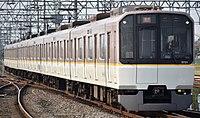 Kintetsu 3220 KL21 Express.jpg
