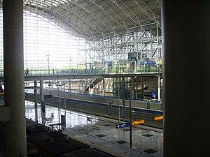 Gwangmyeong Station - Image: Korail Gyeongbu High Speed Gwangmyeong Station