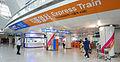 Korail ar incheon int'l airport sta 02.jpg