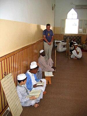 English: Koran class in Al Bayda العربية: مركز...