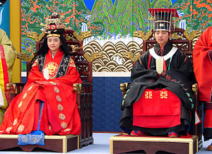 Koreans - Traditional Korean royal wedding ceremony