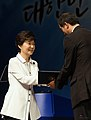 Korea President Park National LiberationDay 04.jpg
