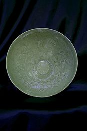 Koryo Period Pressed Designs Bowl.jpg