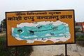 Koshi Tappu Wildlife Reserve Information board.jpg