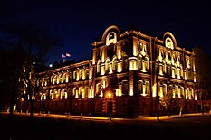 Kostroma region administration at night.jpg