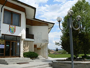 Kovachevtsi-pernik-district-municipality-hall.jpg