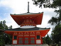 高野山のシンボルである根本大塔