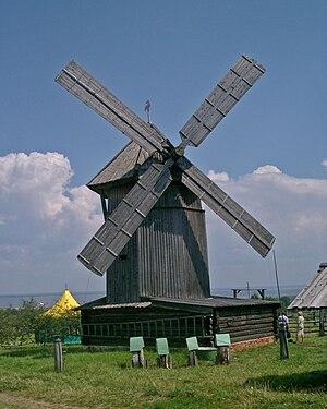 Kozmodemyansk, Mari El Republic - Windmill in the Mari Ethnographic Museum