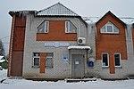 Krasnaya Gorka Postal Office 141051 - 1.jpeg