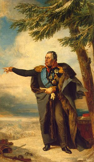 Battle of the Danube - Portrait of Mikhail I. Kutuzov.  G. Dawe, 1829
