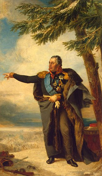Battle of the Danube - Portrait of Mikhail I. Kutuzov.  G. Dawe, 1829