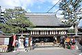 Kyoto Byoudouji.JPG