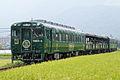 Kyushu Railway - Series Kiha 58 - TORO-Q - 01.JPG