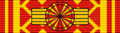 LAO Order of the a Million Elephants and the White Parasol - Grand Cross BAR.png