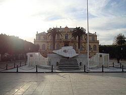 Kol a wikipedia for Meuble algerie kolea
