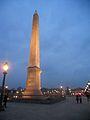 Laika ac Place de la Concorde (6420197341).jpg